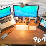 自宅オフィスのデスクは「必要以上に大きい」くらいが正解