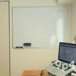 自宅オフィスでもホワイトボードでブレストができる